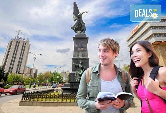 Еднодневна екскурзия до Крушевац, Сърбия - транспорт, екскурзовод и посещение на парк Лазарев град! - Снимка 1