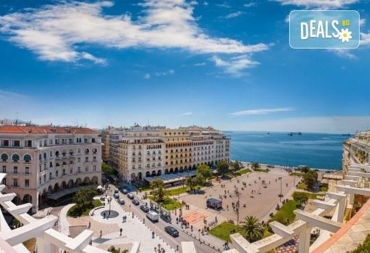 Септемврийски празници в Солун и Паралия Катерини! 3 нощувки със закуски в Hotel Kimata 3*, панорамен тур на Солун, екскурзовод и транспорт - Снимка 1