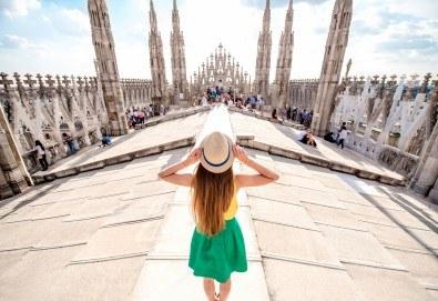 Самолетна екскурзия през август до Милано, Италия! 3 нощувки със закуски в хотел 3*, самолетен билет и летищни такси - Снимка