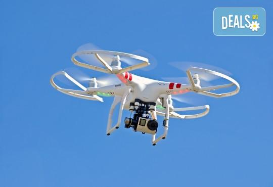 Фото и видео заснемане с дрон до 5 часa и монтаж на заснетия материал, от Townhall Productions! - Снимка 1