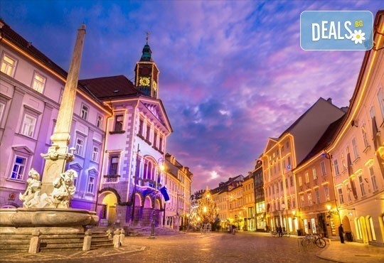 Септемврийски празници в Загреб и Любляна! 3 нощувки със закуски хотел 3*, транспорт, посещение на Плитвичките езера и Постойна яма - Снимка 4