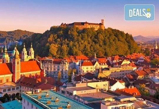 Септемврийски празници в Загреб и Любляна! 3 нощувки със закуски хотел 3*, транспорт, посещение на Плитвичките езера и Постойна яма - Снимка 3