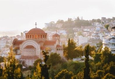 Екскурзия за 2 дни - на разходка и шопинг в Солун и на плаж на Дойранското езеро! 1 нощувка, закуска и вечеря, 1 обяд с жива музика, транспорт и водач - Снимка