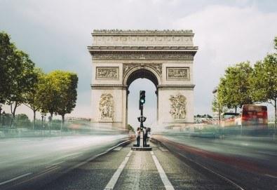 Самолетна екскурзия до Париж през септември или октомври с Дари Травел! 4 нощувки със закуски в хотел 3*, билет, трансфер и летищни такси! - Снимка