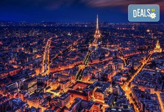 Самолетна екскурзия до Париж през октомври с Дари Травел! 4 нощувки със закуски в хотел 3*, билет, трансфер и летищни такси! - Снимка 3