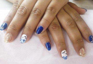 Лято! Маникюр и/или педиюр с гел лак BlueSky и морски декорации, палми, пеперуди, пясъчен лак в Салон Мечта! - Снимка