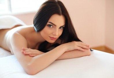 Цялостен 60-минутен масаж на цяло тяло плюс глава, китки, ходила от професионален рехабилитатор в козметичен център DR.LAURANNE! - Снимка