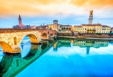 Септемврийски празници в Италия с посещение на Верона, Падуа, Венеция и увеселителният парк Гардаленд! 3 нощувки със закуски, транспорт и водач от Еко Тур! - Снимка