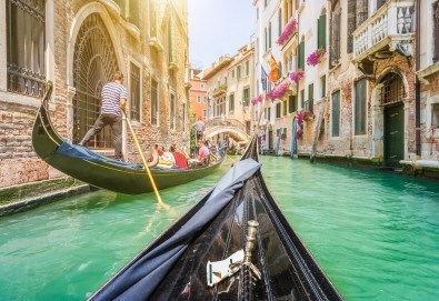 Септемврийски празници в Загреб, Верона, Венеция и шопинг в Милано! 3 нощувки със закуски, транспорт и водач от Еко Тур! - Снимка