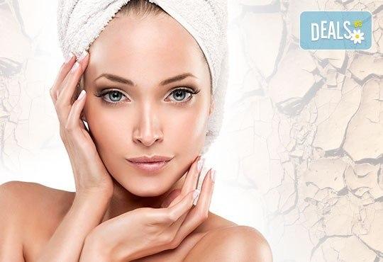 PQ Age - целогодишен химичен пилинг с моментален стягащ, лифтинг ефект на лице, лице и шия или лице, шия и ръце по избор в Barber shop Habibi! - Снимка 1