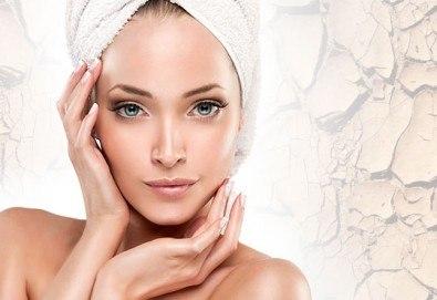 PQ Age - целогодишен химичен пилинг с моментален стягащ, лифтинг ефект на лице, лице и шия или лице, шия и ръце по избор в Barber shop Habibi! - Снимка