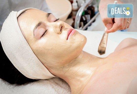 Златна терапия! Регенериращ масаж и пилинг на лице със златна маска и стягащ ефект в Massage and therapy Freerun! - Снимка 3
