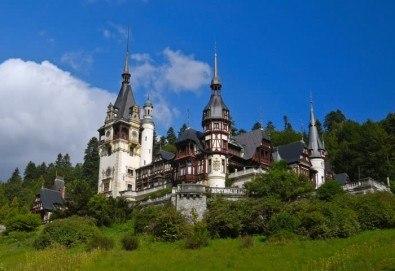 Септемврийски празници в Румъния: 2 нощувки със закуска, транспорт и посещение на Букурещ и замъка Бран от Туроператор Ванди-С! - Снимка