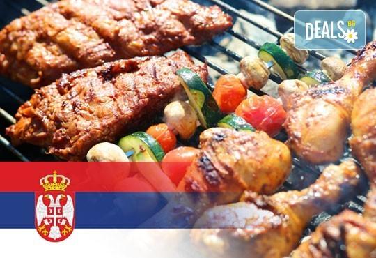 Еднодневна екскурзия на 02.09.2017 за Фестивала на сръбската скара в Лесковац, Сърбия с транспорт и водач от Комфорт Травел! - Снимка 1