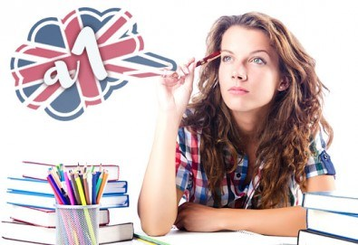 Вечерен или съботно - неделен курс по Английски език, ниво А1, 100 уч. ч. с начална дата през август в Учебен център Сити! - Снимка