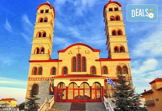 Септемврийски празници в Солун и Паралия Катерини! 3 нощувки със закуски в Hotel Kimata 3*, екскурзовод и транспорт - Снимка 3