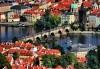 Септемврийски празници в Прага със Запрянов Травел! 2 нощувки със закуски в хотел 3*, транспорт и програма - thumb 5