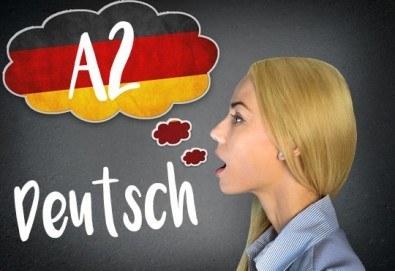 Разширете познанията си! Немски език на ниво А2, 100 уч.ч., вечерен или съботно-неделен курс, начални дати през август и септември в УЦ Сити! - Снимка