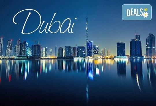 През есента в Дубай: 5 нощувки със закуски, самолетен билет и трансфери, програма
