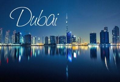 Екскурзия през есента до Дубай - светът на мечтите! 5 нощувки със закуски в Cassells Al Barsha 4*, самолетен билет и трансфери, обзорна обиколка и водач от Дари Тур! - Снимка
