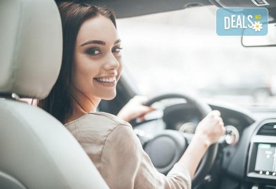 Вътрешно почистване на Вашия автомобил - седалки, кори, таван, под, кори на вратите от Автомивка Миранди! - Снимка 1