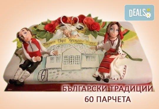 За Вашата сватба! Бутикова сватбена торта с АРТ декорация от Сладкарница Джорджо Джани! - Снимка 4