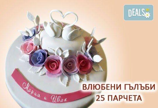 За Вашата сватба! Бутикова сватбена торта с АРТ декорация от Сладкарница Джорджо Джани! - Снимка 8