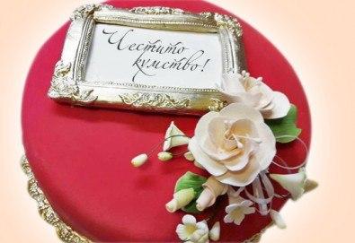Празнична торта Честито кумство с пъстри цветя, дизайн сърце, романтични рози, влюбени гълъби или др. от Сладкарница Джорджо Джани