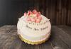 Честито бебе! Торта за изписване от родилния дом, за 1-ви рожден ден или за прощъпулник! Специална оферта на Сладкарница Джорджо Джани! - thumb 21