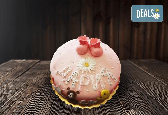 Честито бебе! Торта за изписване от родилния дом, за 1-ви рожден ден или за прощъпулник! Специална оферта на Сладкарница Джорджо Джани! - Снимка 23