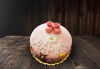 Честито бебе! Торта за изписване от родилния дом, за 1-ви рожден ден или за прощъпулник! Специална оферта на Сладкарница Джорджо Джани! - thumb 23