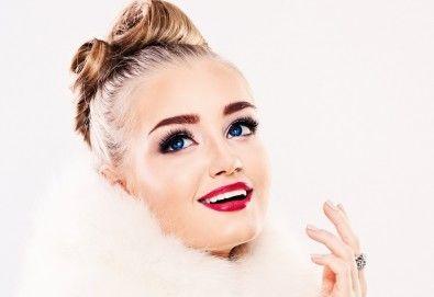 Диамантени мигли - хит за 2017! Поставяне на мигли косъм по косъм на супер цена в Студио MNJ! - Снимка