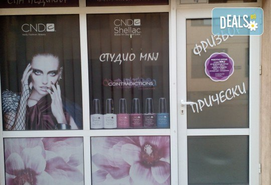 Диамантени мигли - хит за 2017! Поставяне на мигли косъм по косъм на супер цена в Студио MNJ! - Снимка 9