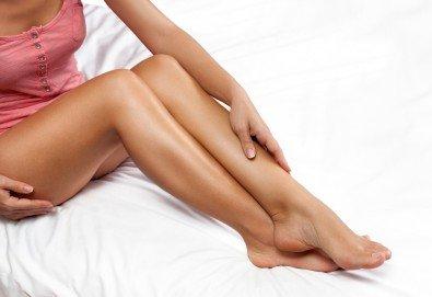 Избавете се от окосмяването! Вземете IPL фотоепилация на цели крака и 2 зони по избор в салон Орхидея - Студентски град! - Снимка