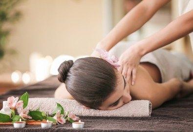 Дълбоко релаксиращ арома масаж на цяло тяло за дамите или релаксиращ масаж на гръб в студио Beauty, Лозенец! - Снимка