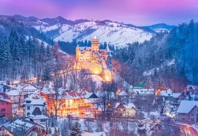 Екскурзия през декември до Синая и Букурещ! 1 нощувка със закуска, транспорт от Варна, Шумен, Разград или Русе, екскурзоводско обслужване - Снимка
