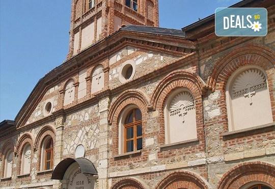 В Истанбул и Одрин през септември със Запрянов Травел! 2 нощувки със закуски в хотел Grand Emin 3*+, транспорт и програма - Снимка 9