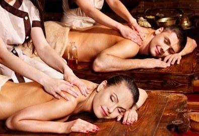 СПА терапия за ДВАМА! Синхронен арома масаж с шоколад и терапия за лице с тонизираща маска в SPA център Senses Massage & Recreation! - Снимка