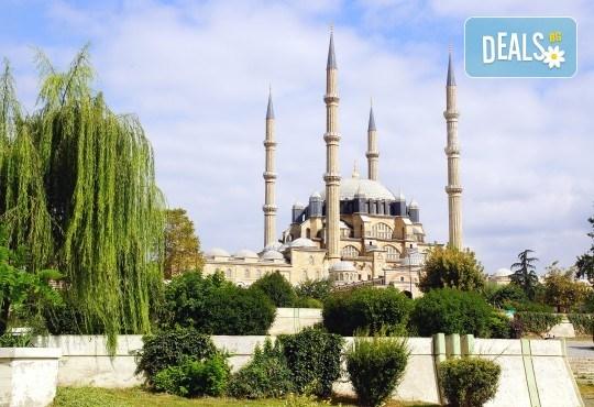 Екскурзия до Одрин, Турция: 2 дни, 1 нощувка със закуска, транспорт и водач от Данна Холидейз! - Снимка 2