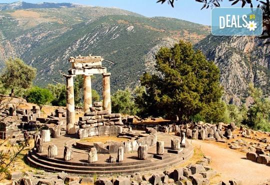 През октомври до Атина и Метеора, Гърция:3 нощувки,закуски,транспорт