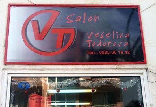 Освежете косата си с нов цвят! Боядисване на коса с боя на клиента, подстригване и прав сешоар в салон Veselina Todorova - Снимка 4