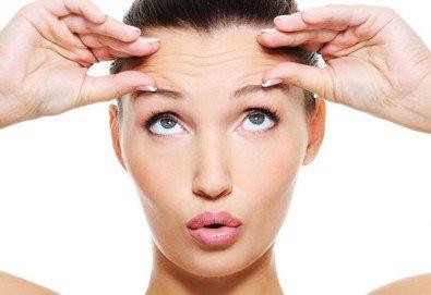 Уникална лифтинг процедура за зряла кожа! Мезоконци за изглаждане на контура на лицето и бръчките от SunClinic! - Снимка
