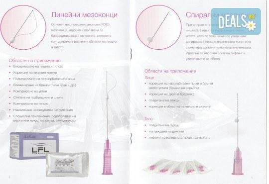 Уникална лифтинг процедура за зряла кожа! Мезоконци за изглаждане на контура на лицето и бръчките от SunClinic! - Снимка 6