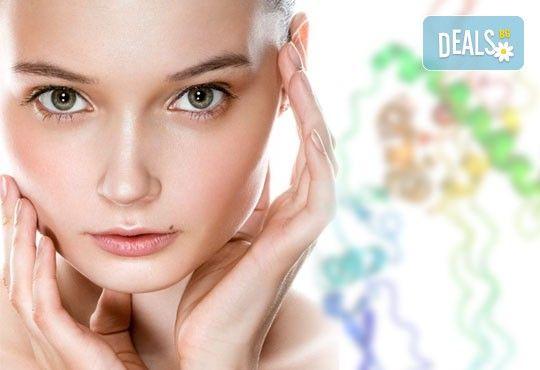 Медицинско почистване на лице с професионална испанска козметика при опитен козметик в Салон за красота Дъга! - Снимка 1