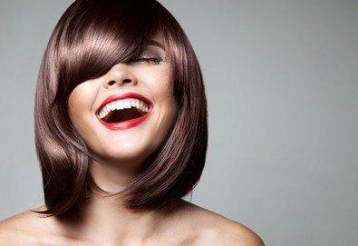 Подстригване, подхранваща терапия с кератинова маска и сешоар в Салон за красота Дъга! - Снимка