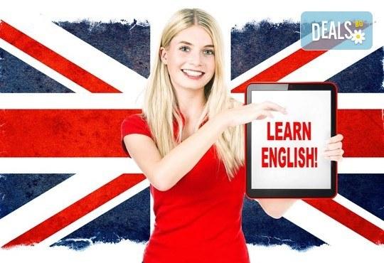 Запишете се на курс по общ английски език, 48 учебни часа от езикова школа English Language Centre - Снимка 1