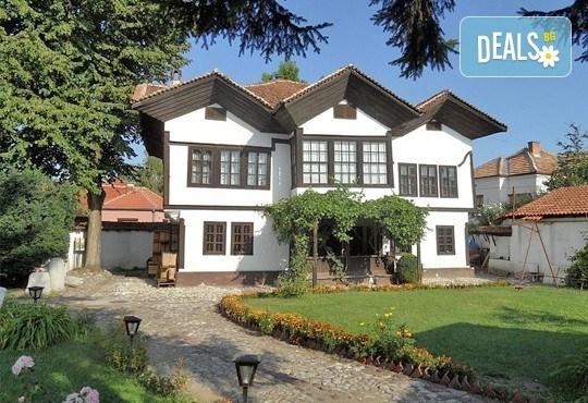Еднодневна екскурзия до Пирот, Сърбия, през есента! Транспорт, екскурзовод и посещение на Суковския манастир - Снимка 2