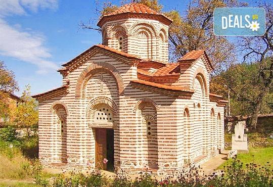 За 1 ден до Кюстендил и Осоговския манастир: транспорт и водач