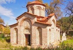 За един ден през есента до Кюстендил и Осоговския манастир - транспорт и водач от Дениз Травел! - Снимка