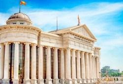 За един ден през есента до Скопие, Македония! Транспорт, екскурзовод и възможност за шопинг - Снимка
